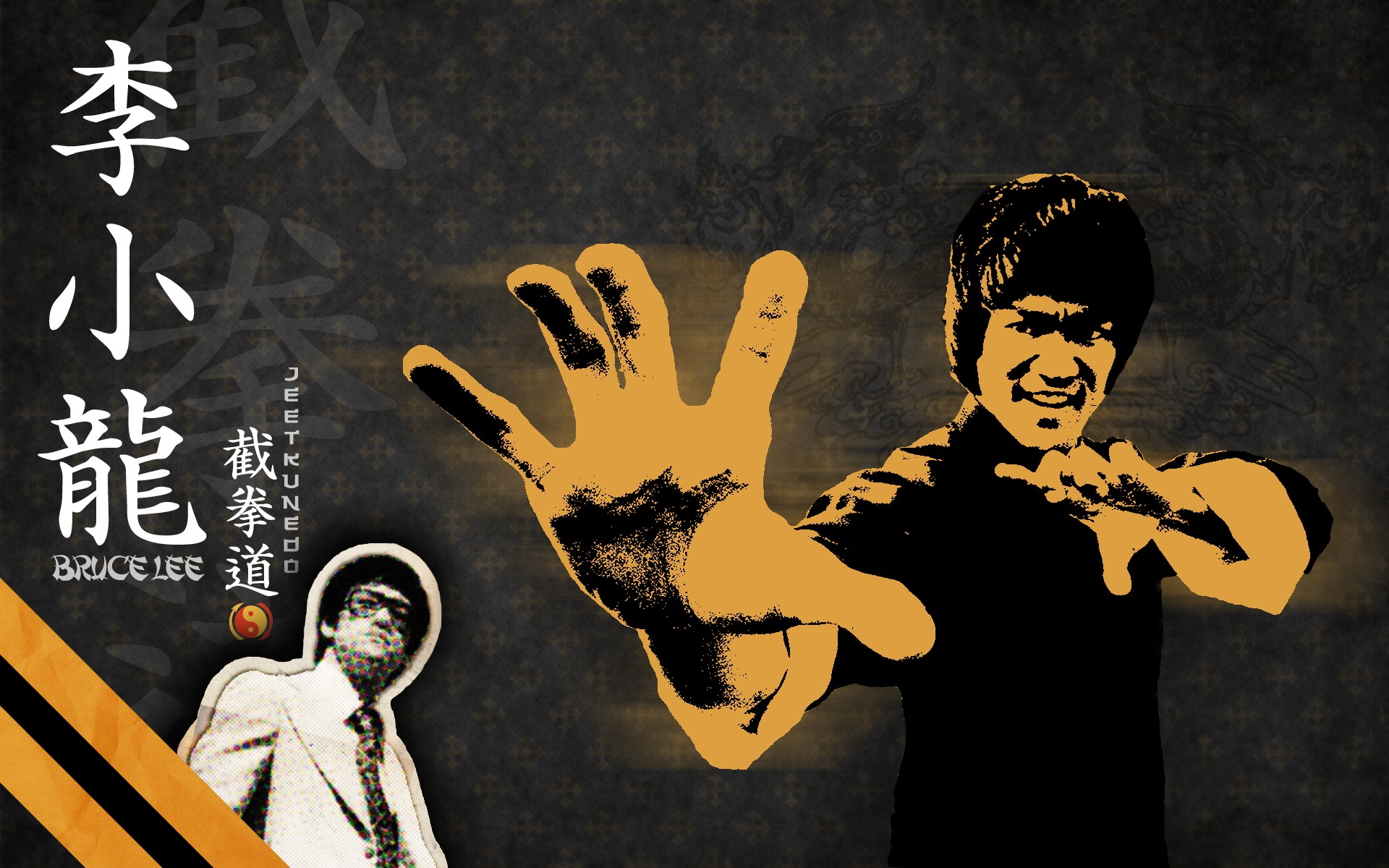 Bruce Lee Kung Fu Wallpaper_1920x1200